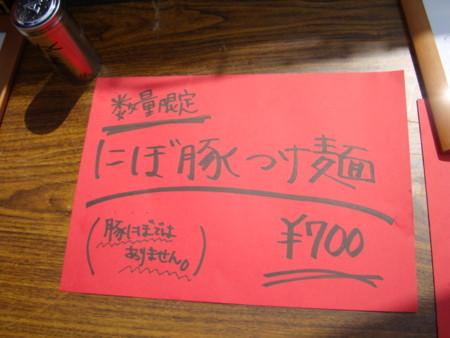 20100501095551