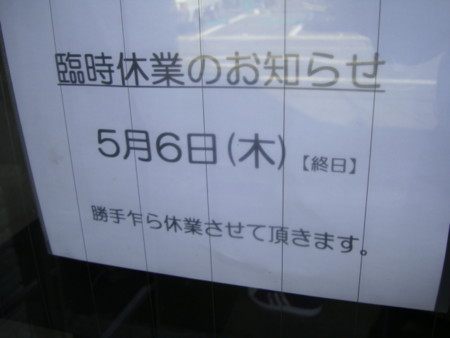 20100503141447