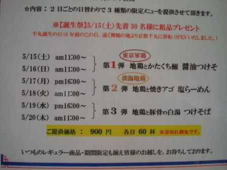 20100515101225