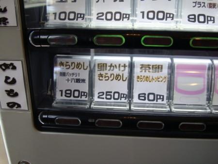 20100521110230