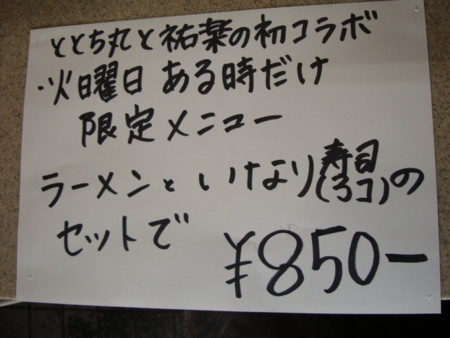 20100608131433