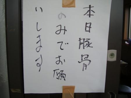 20100707102117