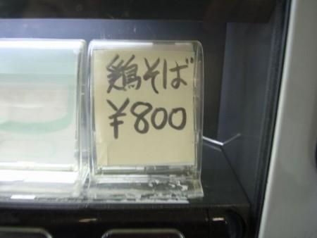 20100707112150
