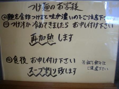 20100713114758