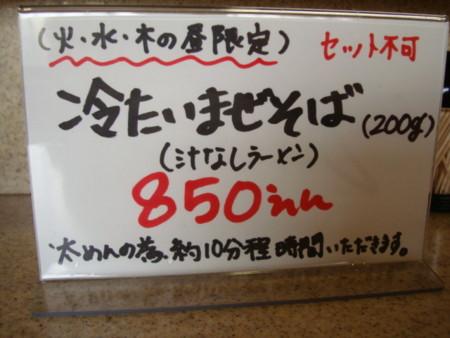 20100715115832