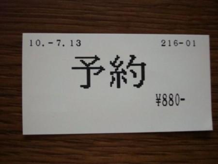 20100715200733