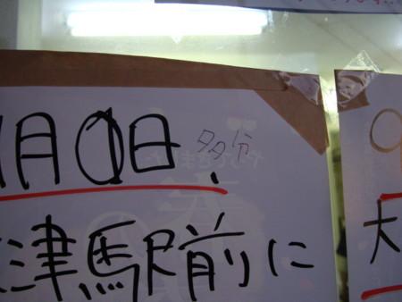 20100720191359