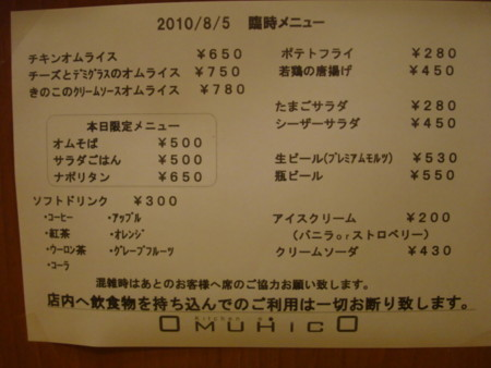 20100805190727