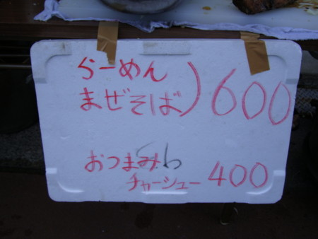 20100806182919