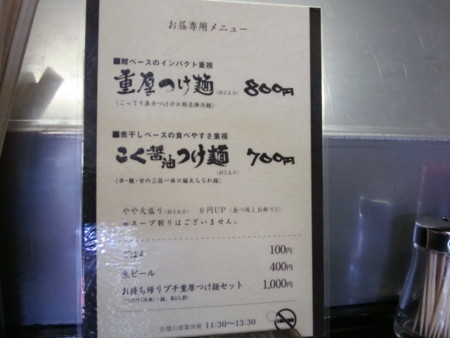 20100811114541