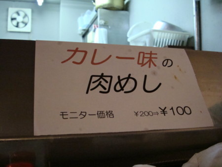 20100816190700