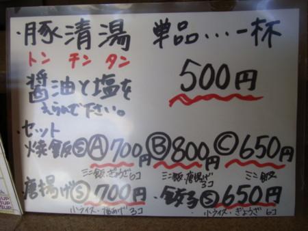 20100818131501