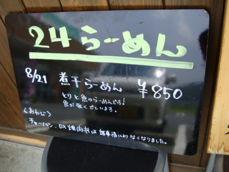 20100821114425