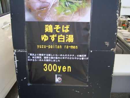 20100905110322