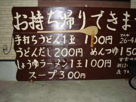 20100929214436