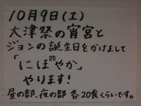 20101008123012