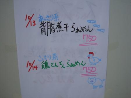 20101013125626