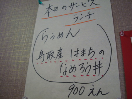 20101015132950