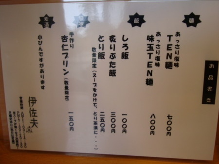 20101030114731