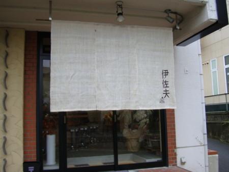 20101030114755