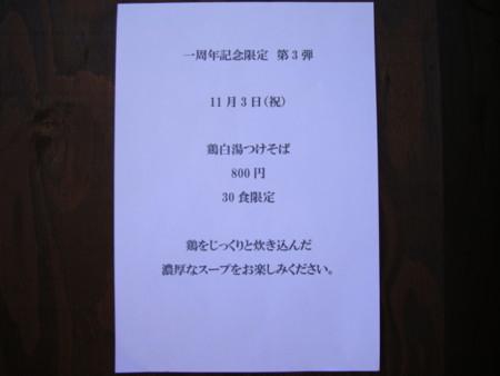 20101103104536