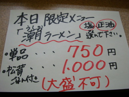 20101103171558