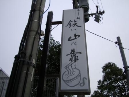 20101113160435