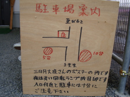 20101114105600