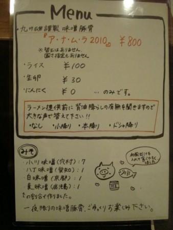 20101116173839