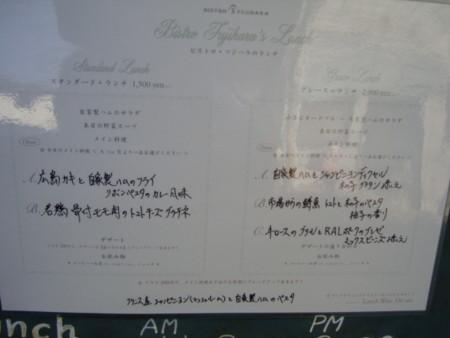 20101202122036