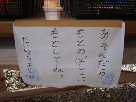 20101204113015