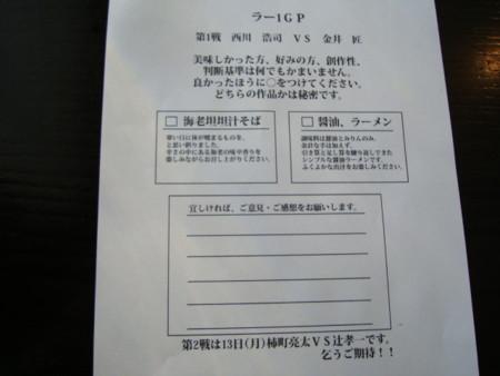 20101206122400