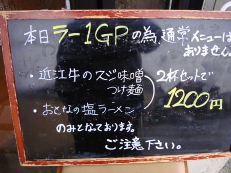 20101213113137