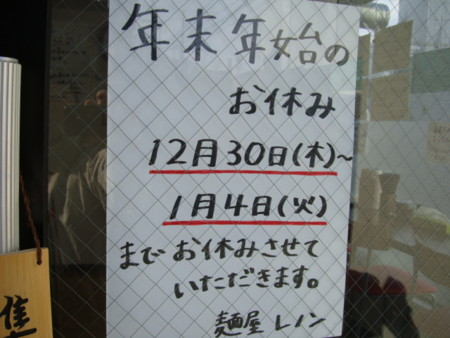 20101229110830