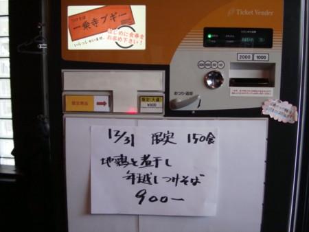 20101231114707