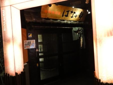 20110112193631