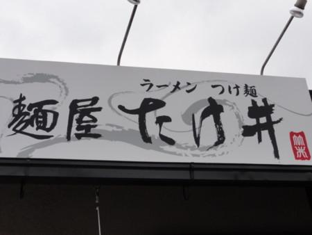 20110115113801