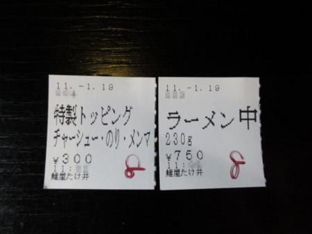 20110119112733