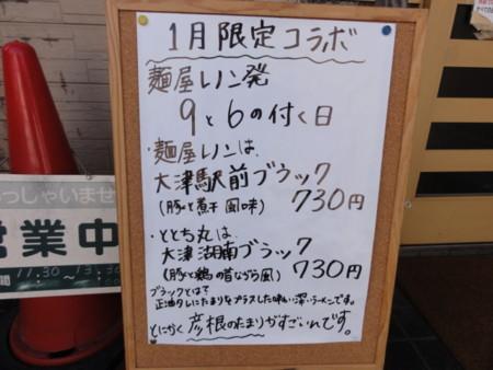 20110126113354