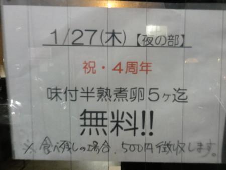 20110127175414