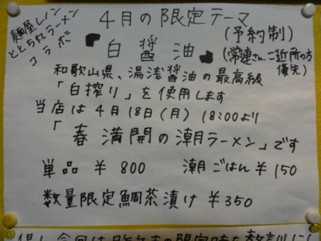 20110407222217