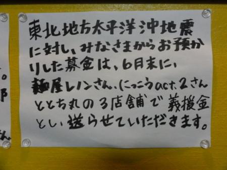 20110616221504