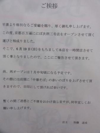 20110619114757