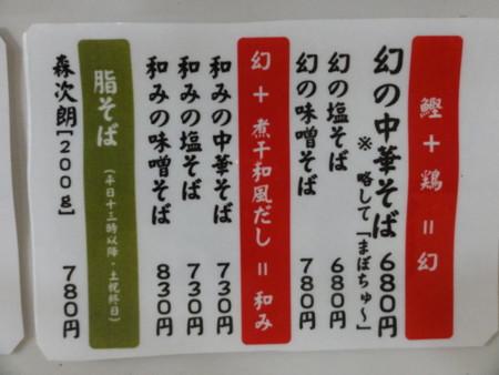 20110724131844