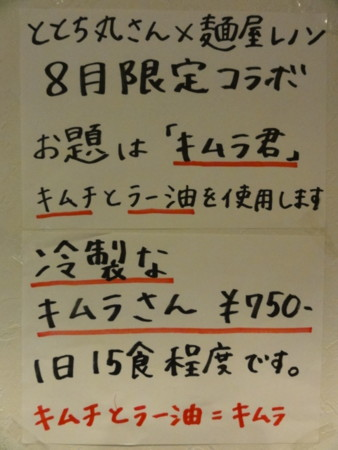 20110817212412