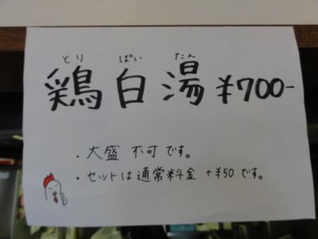 20110820113113