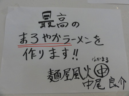 20110820113250