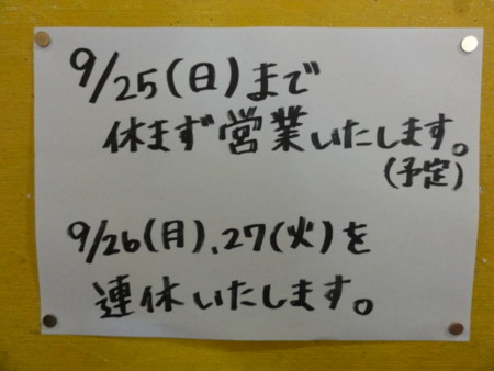 20110917115523