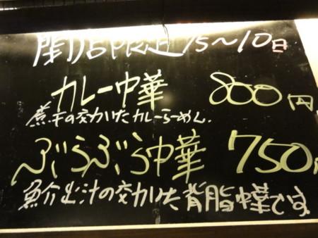 20111006181015
