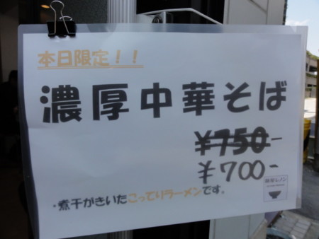 20111008122506